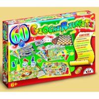 Giochi Riuniti 60 Giochi